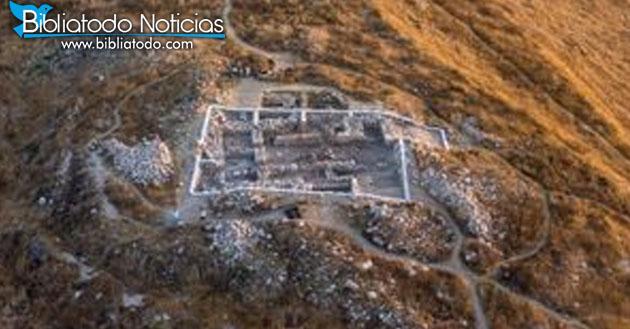 Asombroso El Descubrento confirma relato Biblico en la ciudad de Isael