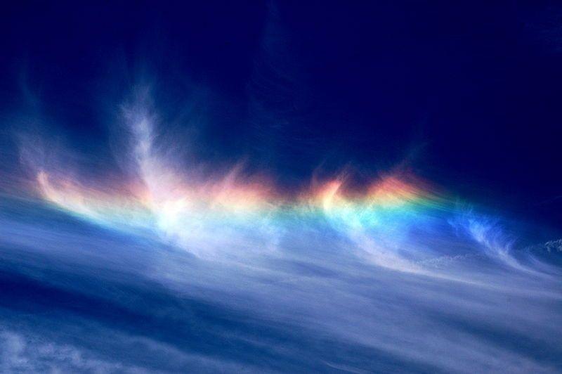 Arco iris horizontal