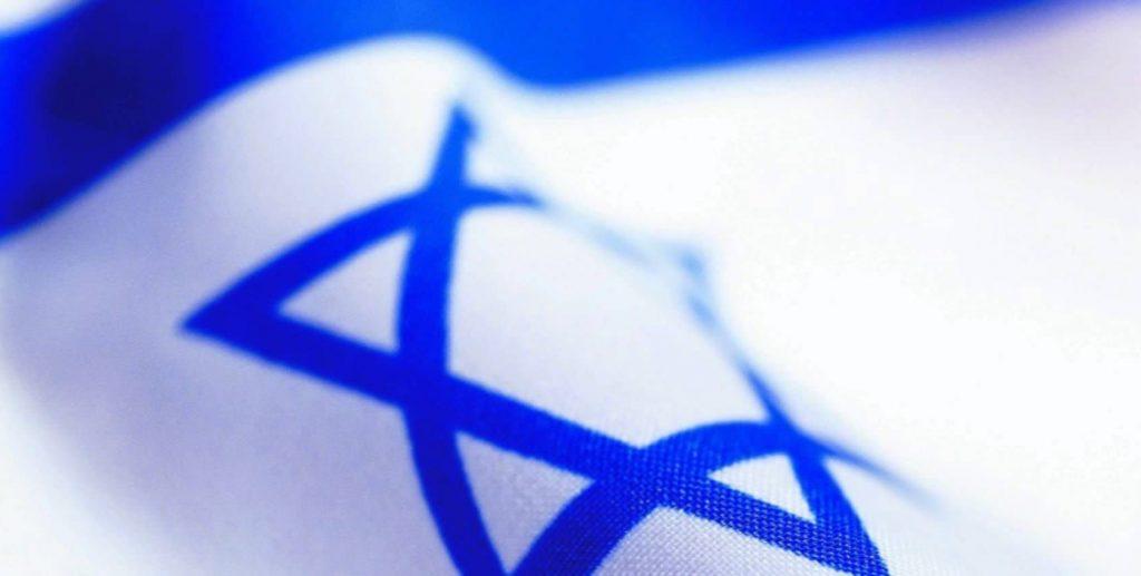 Himno de Israel