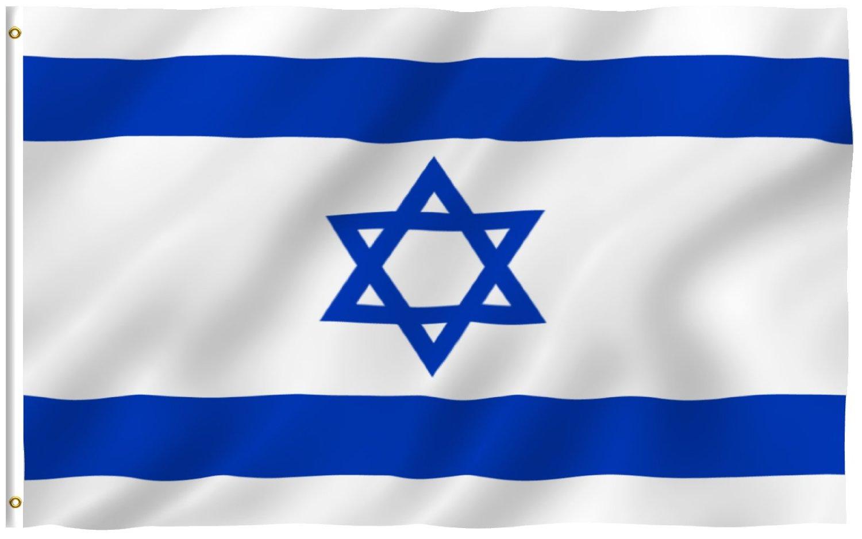 Israel un pequeño país rodeado de enemigos es líder mundial en tecnología y premios nobel