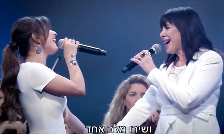 Hallelujah una canción israelí que conquistó al mundo