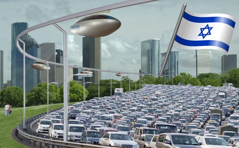 Israel estrenara sus carros voladores con velocidad de hasta 300 kilómetros por hora