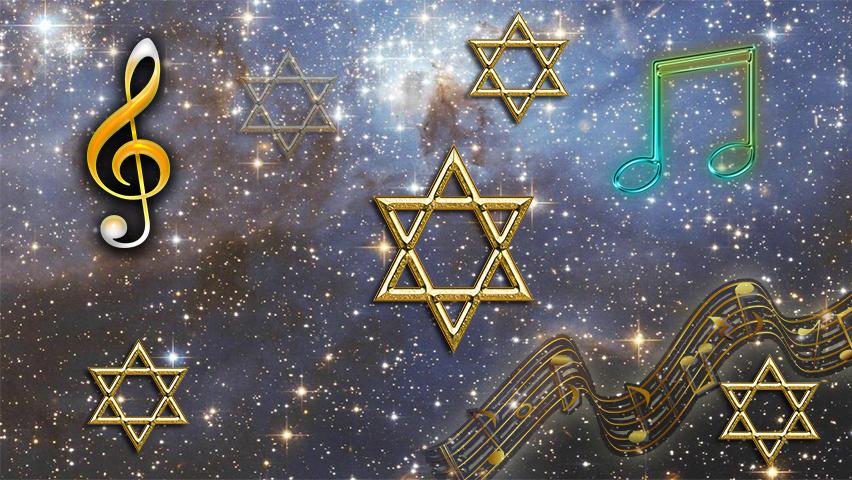 Job 38 7 La biblia tenia razón y la ciencia lo confirma La estrellas cantan