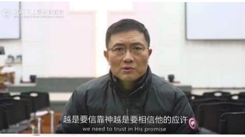 Pastor de una Iglesia de Wuhan China donde se originó el coronavirus escribe una carta con un mensaje para todas las Iglesias del mundo