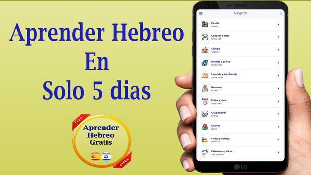 aprender hebreo facil y rapido online